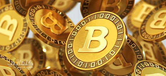 عملة البيتكوين (Bitcoin)