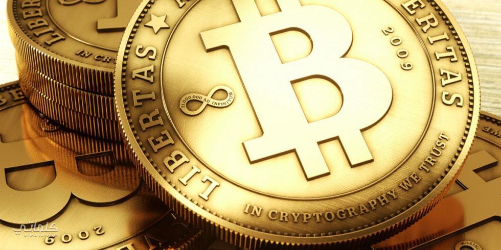 تعدين البيتكوين (Bitcoin Mining)