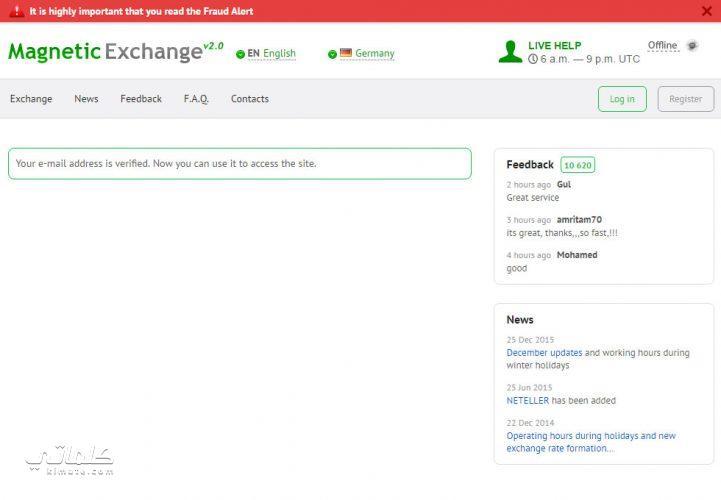 exchange تبادل عملات وبنوك - klmate.com