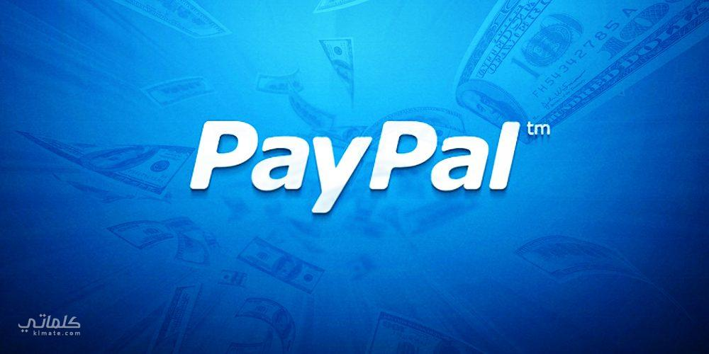 paypal confirm receipt