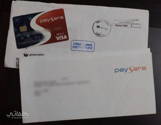 الحصول على بطاقة Visa صالحة لمدة 4 سنوات لتفعيل الباي بال والبنوك الإلكترونية