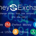 أسطورة التحويل بين البنوك الإلكترونية والبيتكوين وبعض العملات الرقمية