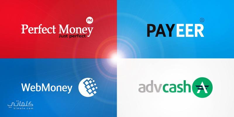 أهم البنوك الإلكترونية الروسية التي يمكنك الاحتفاظ بالمال بداخلها