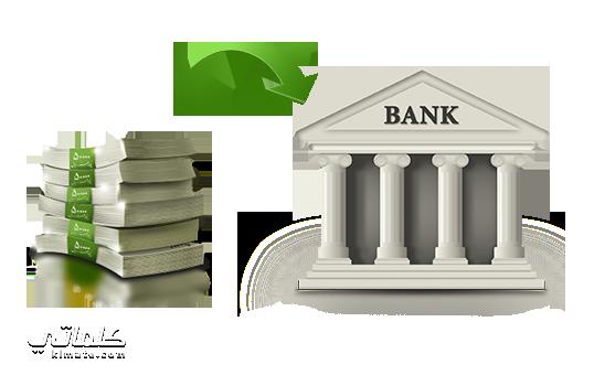 موقع يوفر لك حساب بنكي أوروبي ويمكنك من خلاله إرسال واستقبال الحوالات البنكية