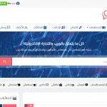 موقع عربي يهتم بالتجارة الإلكترونية وضمان المعاملات والوساطة المالية وتقديم مكافآت مادية